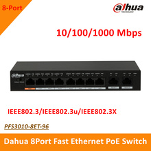 Original Export version Dahua 8 Port Fast Ethernet PoE Switch 10/100/1000 Mbps PFS3010-8ET-96 Supports MDI/MDIX DC 48-57V