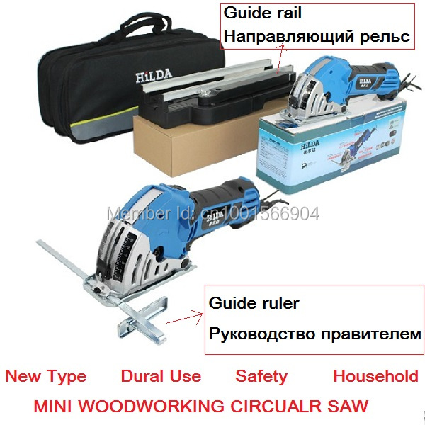 Complete set mini circular saw household desktop dual use for Woodworking guide