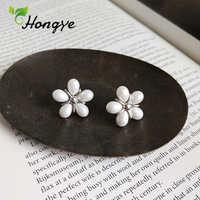 Hongye Floral Pearl Stud Earrings for Women Designer Brand Shell Pearl Sweet Female Ear Nails Genuine Brincos Silver Jewelry