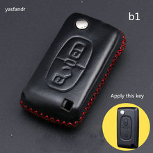 цена на car accessories key cover case araba aksesuar For Peugeot 208 207 3008 308 RCZ 508 408 2008 407 307 206 2 Buttons Folding case