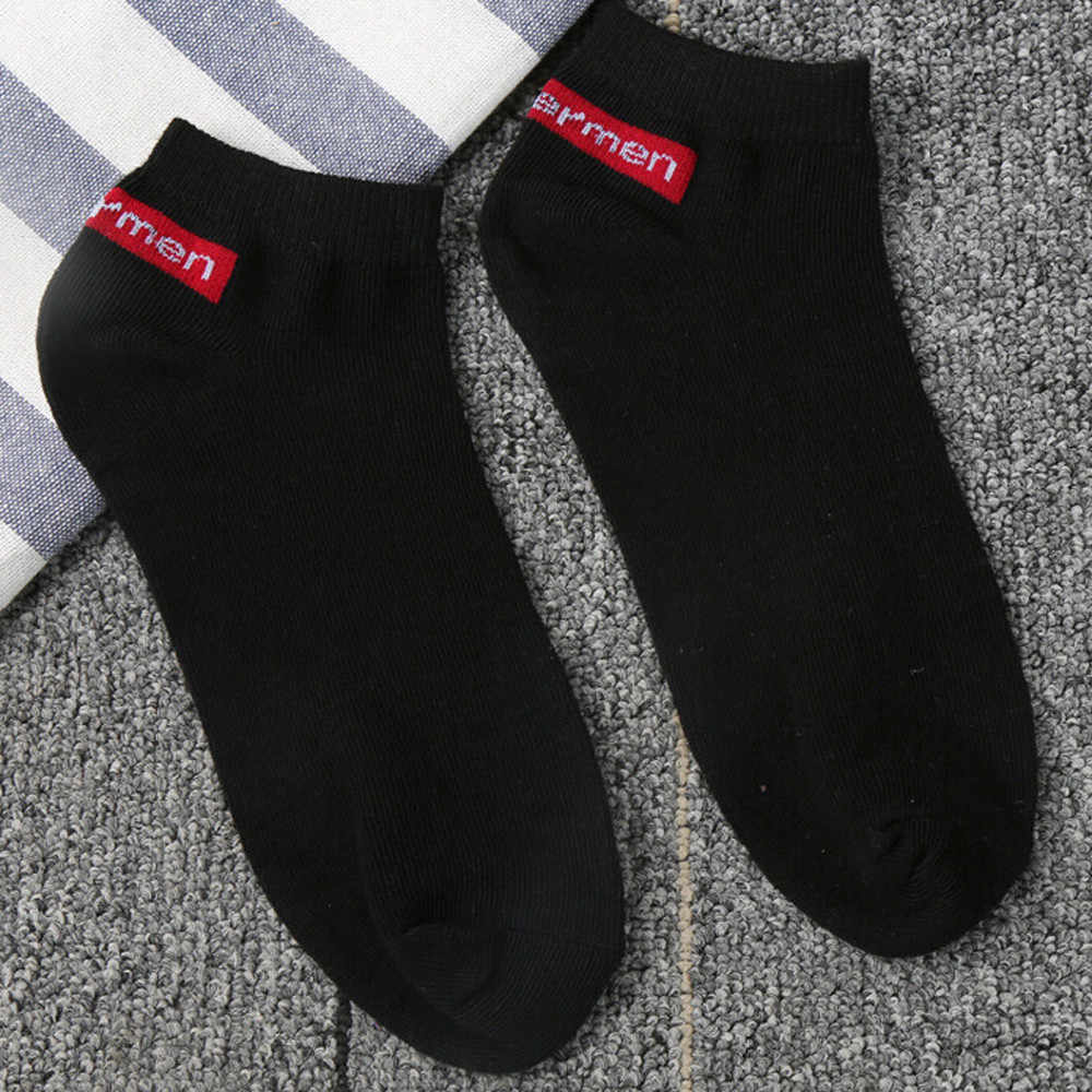socks men and women Solid color matching breathable socks couple socks cotton slippers short invisible socks