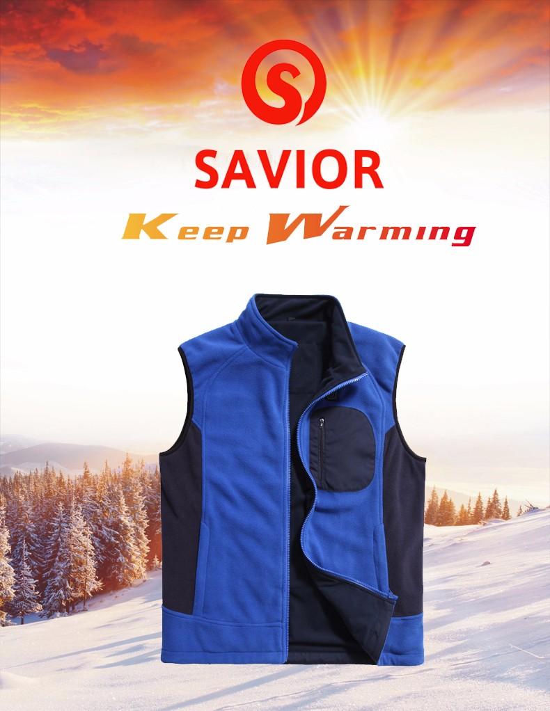 СПАСИТЕЛЬ зимняя одежда фото