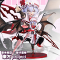 TouHou Project Remilia Scarlet Action Figure Scarlet Devil Doll PVC ACGN figure Garage Kit Toys Brinquedos Anime 22CM