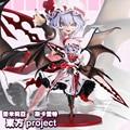 Touhou Project Remilia Scarlet Figura de Acción Scarlet Devil Doll PVC ACGN Kit figura Garaje Juguetes Brinquedos Anime 22 CM