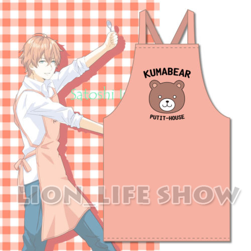Food Wars! Shokugeki No Soma Bear Satoshi Isshiki Senpai Apron Cosplay Costume