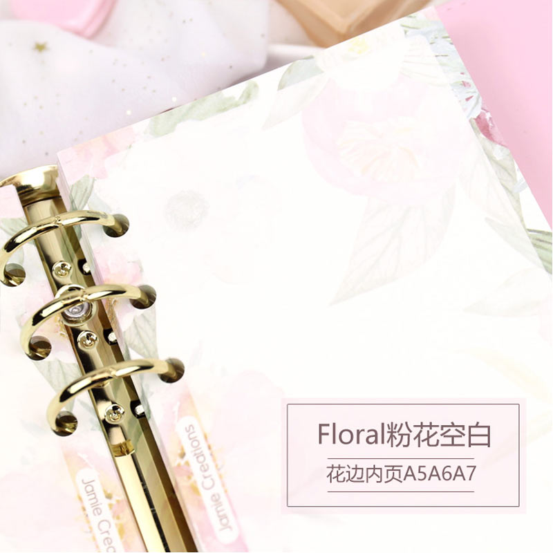 Office & School Supplies Orderly 2019 Yiwi A5 A6 A7 Flower Blank Loose Leaf Notebook Refill Spiral Binder Planner Inner Page Inside Paper Dairy Notebooks
