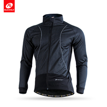 Nuckily Winter Mens Long Sleeve Thermal Cycling Jersey  Windproof Bicycle Clothing Mountain Bike Outdoor Sportswear NJ525