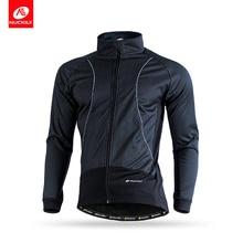 цена на Nuckily Winter Men's Long Sleeve Thermal Cycling Jersey  Windproof Bicycle Clothing Mountain Bike Outdoor Sportswear  NJ525