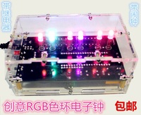 الإبداعي الساعة الالكترونية آلة صنع عدة رقاقة واحدة diy تصميم الساعة الرقمية rgb مصباح لون حلقة ساعة تسليم الإجراء