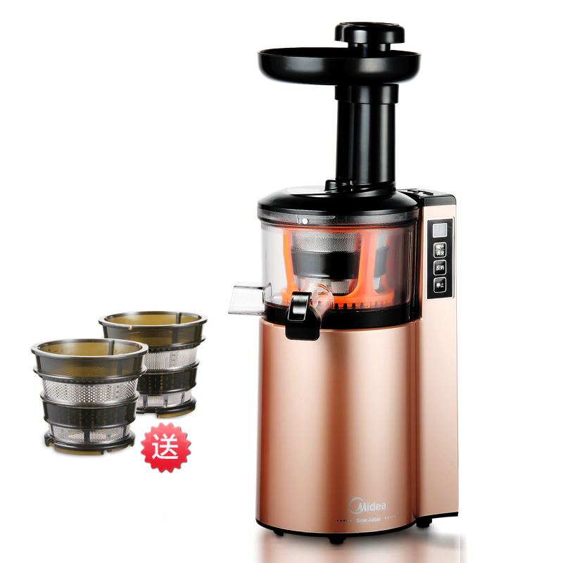 Slow Juicer Machine : Free shipping Juice machine low speed multi function juice ...