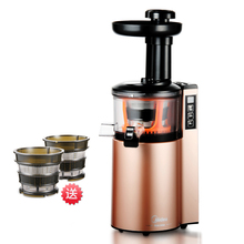 Free shipping Juice machine low speed multi function juice extractor slow home Juicers