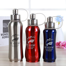 Free shipping 2015 drinkware vacuum flasks thermoses thermos flask outdoor camp kettle stainless steel thermos термос thermos fdh stainless steel vacuum flask 1 65l 923646