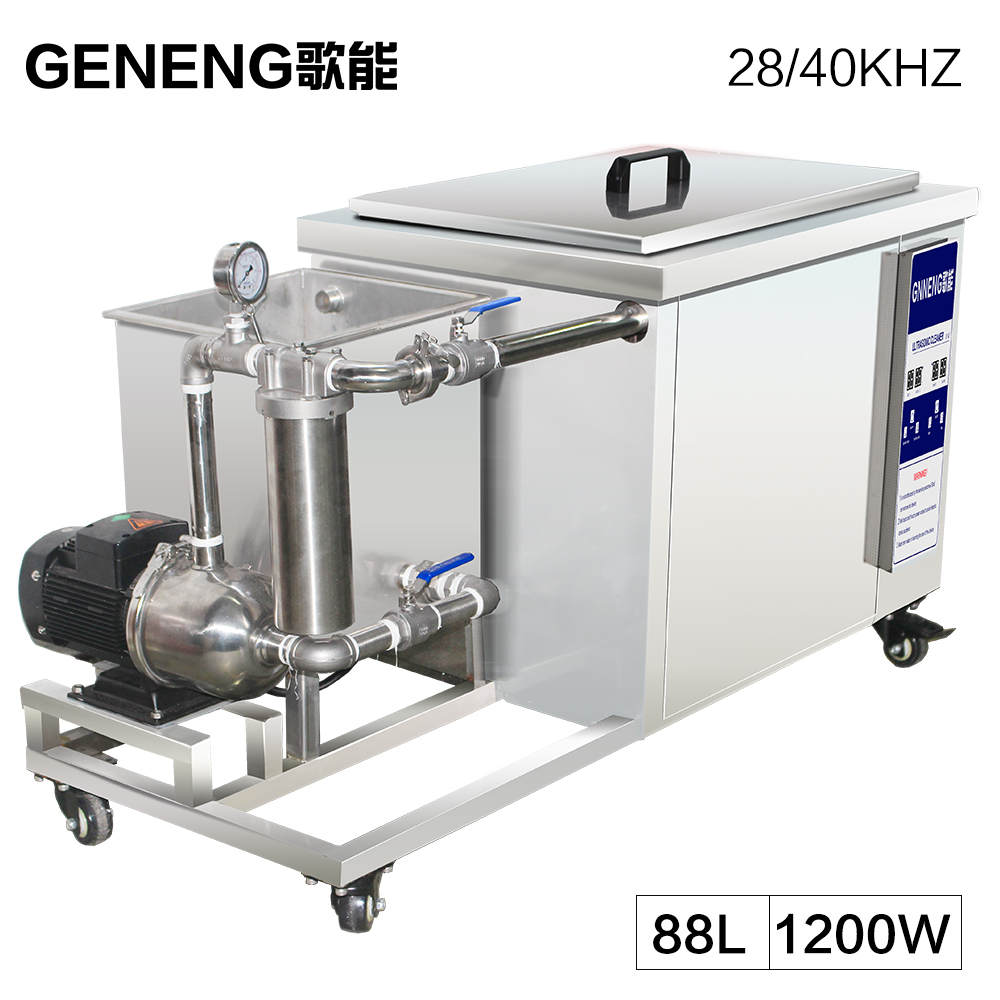 Industrial Ultrasonic Cleaner 88l Bath Dual Frequency