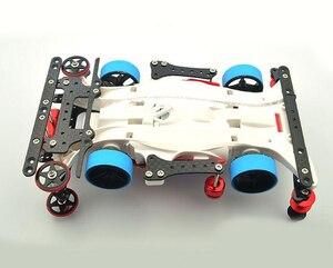 Image 4 - MA/AR هيكل تعديل أجزاء مجموعة ألياف الكربون لوحات بكرات الشامل المثبط ل Tamiya Mini 4WD سباق السيارات نموذج 2017 الإصدار