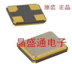 5032 <font><b>passive</b></font> 4 feet 5 * 3.2 3.2 <font><b>M</b></font> 9.84375 MHZ to 9.8437 MHZ crystal <font><b>vibration</b></font> <font><b>control</b></font> is special