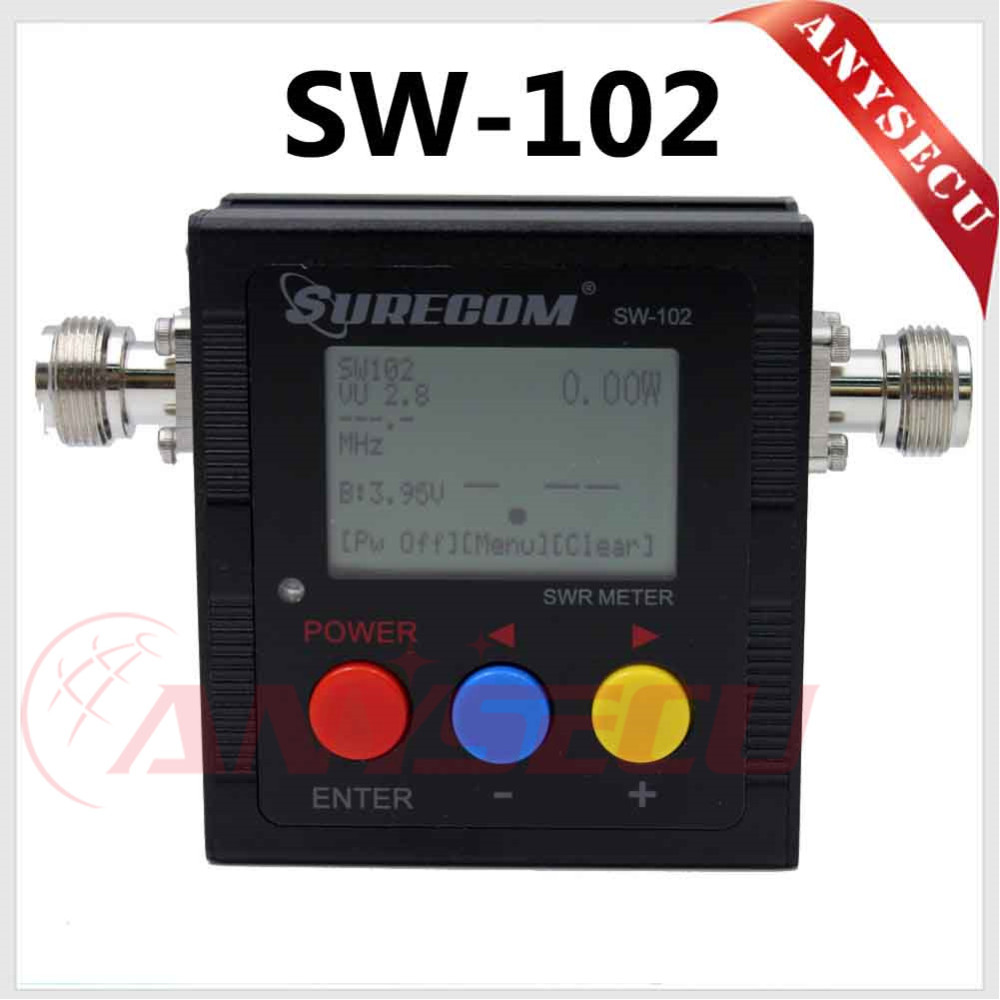 SW-102 (1).