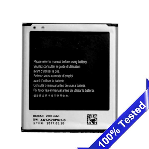 B650AC B650AE Bateria para Samsung Galaxy 5.8 Mega I9150 I9152 SanErqi I9158 2600MAH Batterie bateria