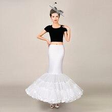 Эластичная тканевая юбка рыбий хвост, юбка годе в стиле русалки, свадебное платье, кринолин, комбинация