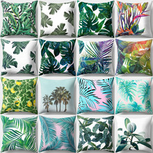 Green Leaves Cushion Cover Tropical Plants Fresh Pillow Cases Sofa Bedroom Decorative Soft Covers Peach Skin Home Decor 45x45cm цены