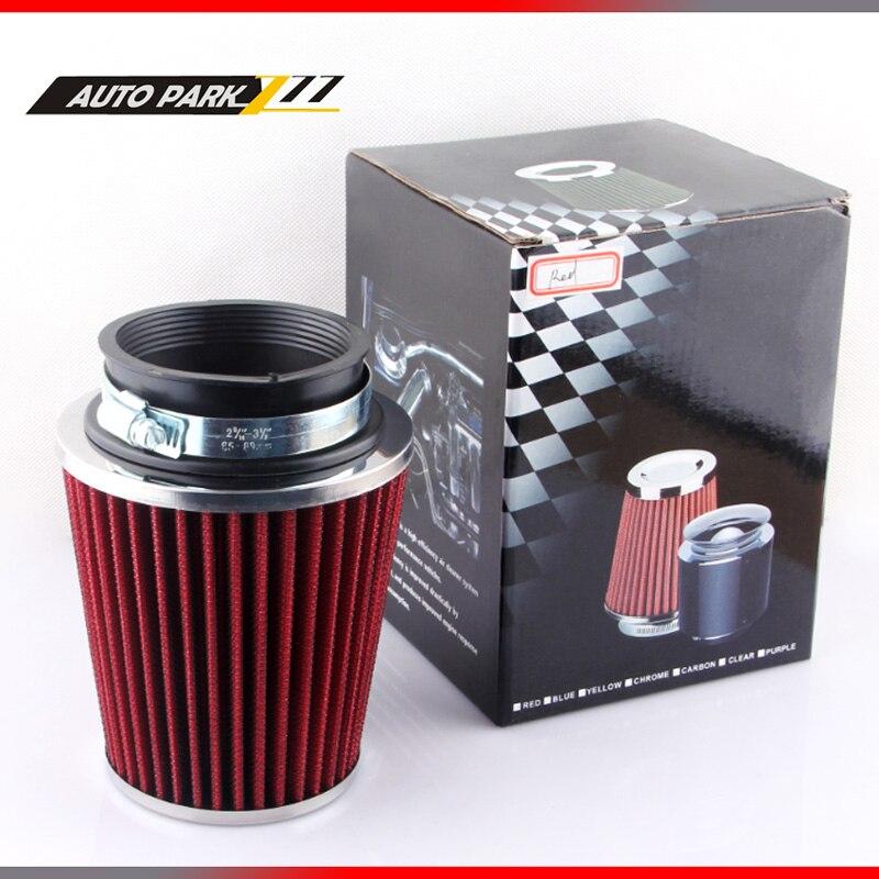 universal car high flow cold air intake air inlet air intake system mushroom head air filter neck 75mm/70mm/65mm/ 60mm
