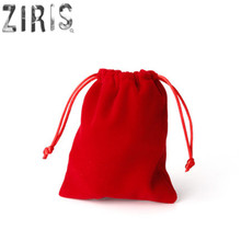 High Quality Soft Velvet Bages 10x12 cm Charms Earrings Jewelry Packaging Bags Wedding Decoration Pouch Candy Gift