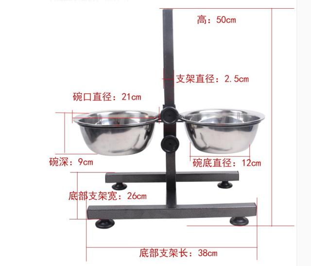 Dog Stainless Steel Double Bowl CW20 5