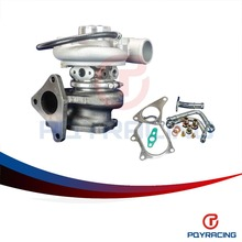 PQY STORE TD05 20g 8 TURBOCHARGER for Subaru WRX EJ20 EJ25 with actutor PQY TURBO037