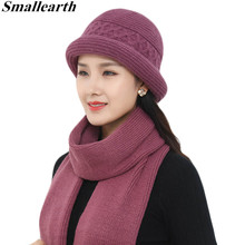 2 Pieces Set New Winter Rabbit Fur Hat And Scarf For Women Girl Cotton Thick Caps Female Winter Casual Solid Color Knitted Hat
