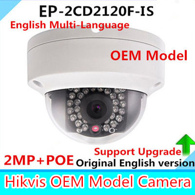 OEM DS-2CD2120F-IS(2.8mm) HIK English version IP camera IPC security camera 1080P CCTV camera 2MP POE Onvif P2P H265 HIKVISION 8mp ip camera cctv video surveillance security poe ds 2cd2085fwd is audio for hikvision dahua dvr hik connect ivm4200 camcorder