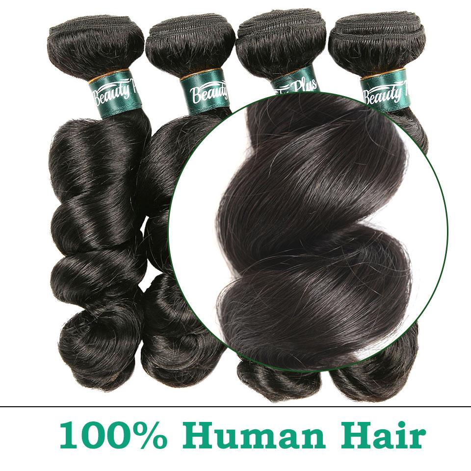 tinashe hair loose wave bundles with closure (55)