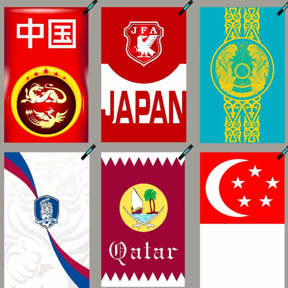 Travel Towel Japan: China Japan Kazakhstan Korean Qatar Singapore Quick Drying
