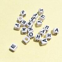 Toptan 6*6 MM 3000 Adet Siyah harflerle Beyaz Küp Rus Alfabe Takı Boncuk Big Hole Küp Kare İlk Plastik Boncuk