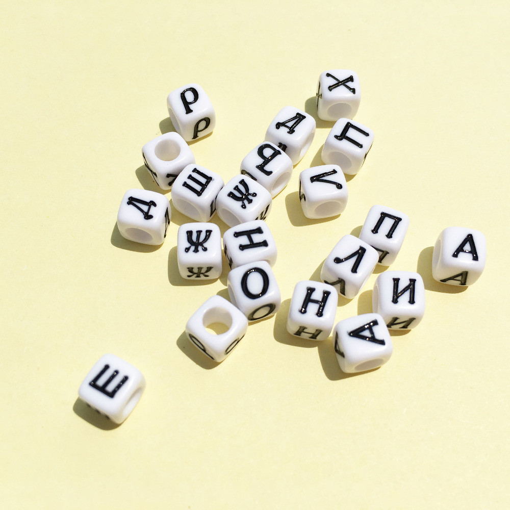 Wholesale 6*6MM 3000PCs White with Black Letters Cube Russian Alphabet Jewelry Beads Big Hole Cube Square Initial Plastic Beads