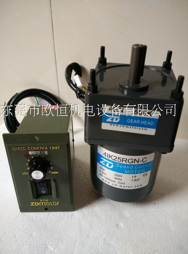 4IK25RGN-C / 4GN500K electric table turntable motor motor 25W speed motor 220V governor