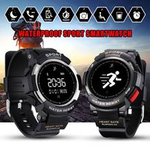 Bluetooth 4.0 Sports Wrist Smart Watch IP68 Waterproof Heart Rate Sleep Monitoring Remote Camera Pedometer Alarm Wristwatch