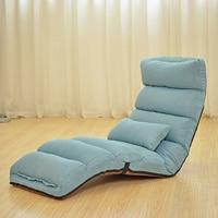 كرسي صالة حديث قابل للطي للأرضيات 6 ألوان لغرفة المعيشة سرير نهاري مريح سرير أريكة منجد منجد قابل للطي|كرسي طويل|الأثاث -