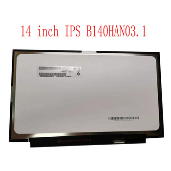 "14.0"" IPS Screen LED LCD Display for ThinkPad X1 Carbon FHD 1920x1080 B140HAN03.1 FRU 00NY435"