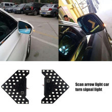 2pcs Car Side Mirror Signal Light LED Arrow Panels Indicator Light YAN88(China)