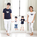 Family Look 2017 Family Clothing Father Mother LOVE YOU Son daughter ME TOO T-Shirt for boy girl Cotton Family Matching Outfits