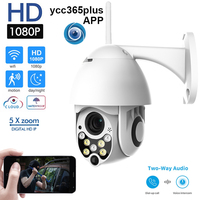 US EU Plug WIFI Camera Outdoor PTZ IP Camera H.265+ 1080p Speed Dome CCTV Security Cameras IP Camera WIFI Exterior 2MP IR Home