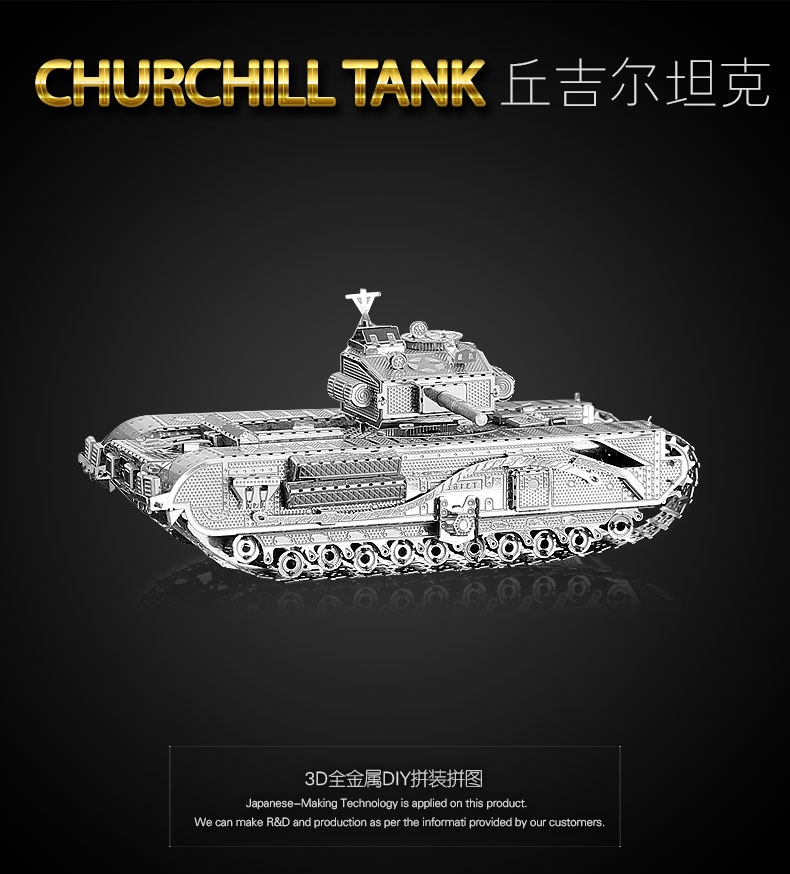 HK NANYUAN CHURCHILL TANK The Second World War Soviet Union arms3D Metal assembling model Puzzle Home Furnishing ornaments