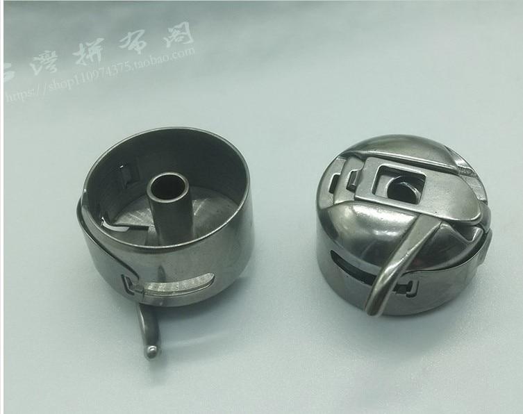BOBBIN CASE Simplicity SA1100 SA1500 SA1600 SA2200 SW210 SW2145 Tacony S05 301Z