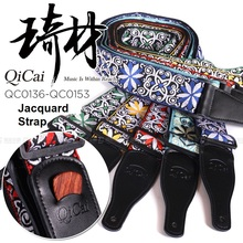 QiCai Jacquard ročno vezeni usnjeni pas kitare z vgrajenim držalom za izbiro na koncu traku - 19 slogov