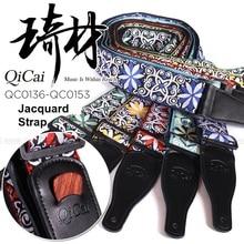 QiCai Jacquard Χειροποίητο κεντημένο δερμάτινο λουράκι κιθάρας με ενσωματωμένη υποδοχή επιλογής στο τέλος του ιμάντα - 19 στυλ