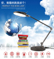2015 hot sale led desk lamp 12W 60 smd panel dimmable table light Foldable with Metal base power Night Vision Reading Lighting