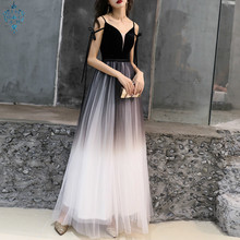 Ameision Elegant noble Evening Dress 2019 Tulle A Line Party Gowns Sexy Long Prom Dresses women Spaghetti Strap evening gown