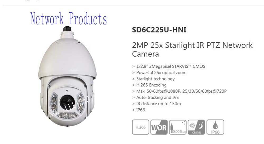 DAHUA CCTV Security Camera 2MP 25x Starlight IR PTZ Network Camera IP66 Without Logo SD6C225U-HNI dahua security ip camera outdoor camera 2mp full hd 30x wdr starlight network ptz dome camera ip67 without logo sd65f230f hni