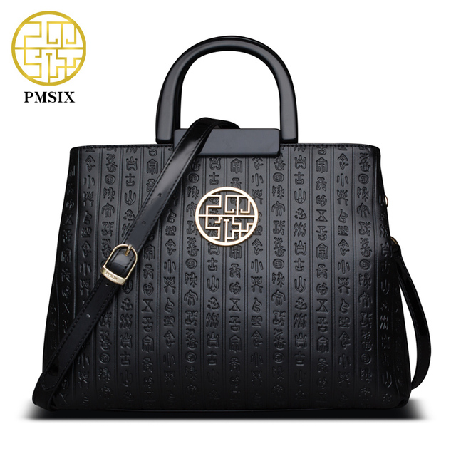 Pmsix 2017 New Chinese Characters Black Genuine Leather Bags For Women Acrylic Handle Double Zip Retro Handbags Crossbody Bags