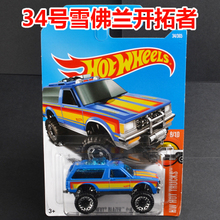 New Arrivals 2017 Hot Wheels Chevy Blazer 4X4 Metal Diecast Cars Collection Kids Toys Vehicle For
