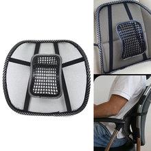 ergonomic chair back support cushion scandinavian design chairs popular mesh buy cheap lots seat massage pad black lumbar brace desgin cool for office home car